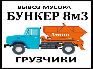 Medium 85617661c1baf0d8