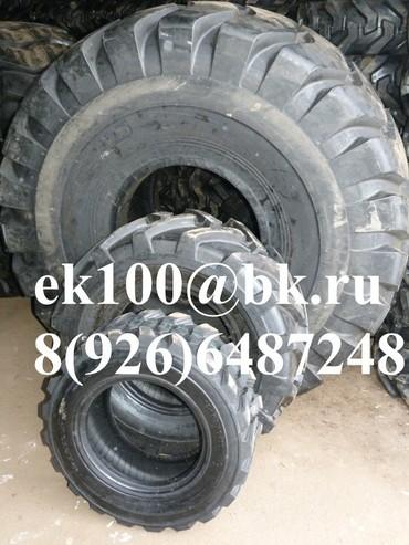 Medium 62858498aa1f0620