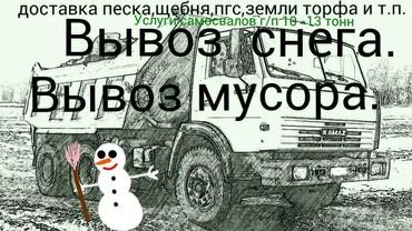 Medium 8b1f2ecd55ca0447
