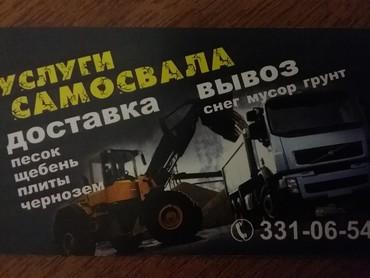 Medium 4368571669540899