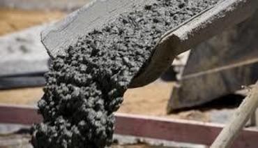 Бетон в евпатории купить цена доставка бетона виды