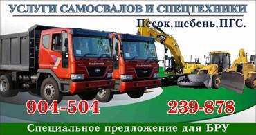 Medium 6e5343c54a6939b4