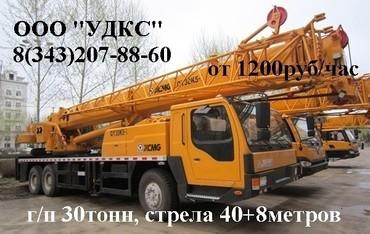 Medium 85865c305fa52d19