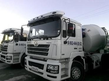 Medium 3531