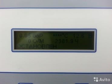 Medium 8820aa0245173c9f