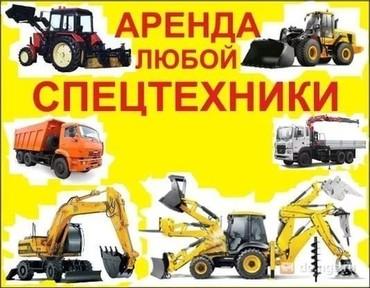 Medium 73594130b03a1900