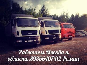 Medium 24986c9630904f2a