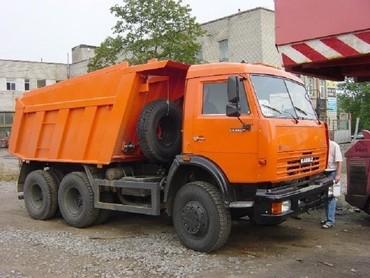 Medium 9196