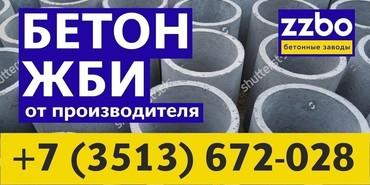 Medium 4f1a451c10e08dbd