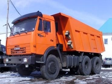 Medium 969a