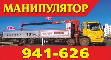 Medium 9221654194d31ed1