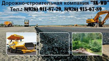 Medium b3296a32cd243457
