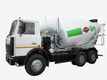 Купить в орле бетон с доставкой расплыв бетонной самоуплотняющейся смеси