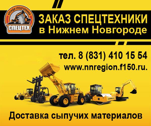 продажа спецтехники вся украина