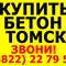 Mini thumb e6b6f1b0d666827a