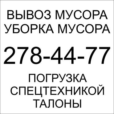 Medium a9263d7ff4ad6c6a