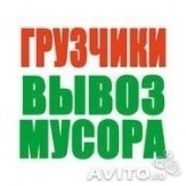 Medium 9db33c1a3350fe2a