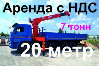 Medium 7a30