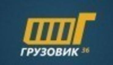 Medium 6635