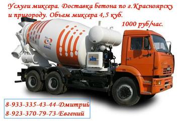 Medium 03dcd9aa26db4650