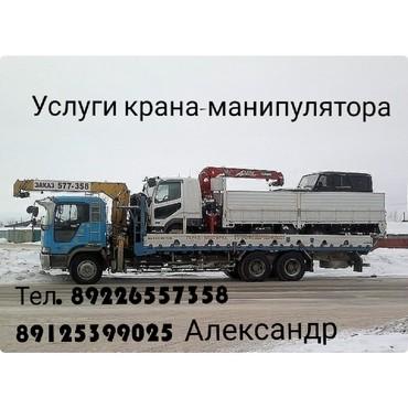 Medium 2018926145416477
