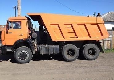 Medium 71e9