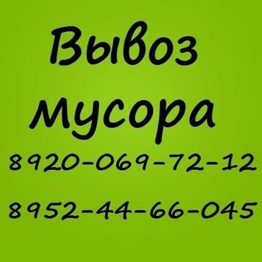 Medium f2f510d88348502f