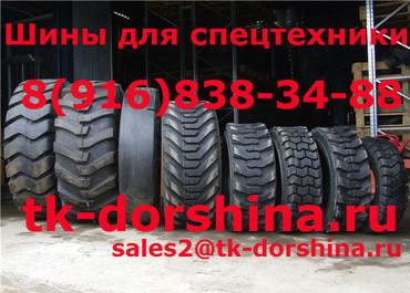 Medium 68da4f9e04084515