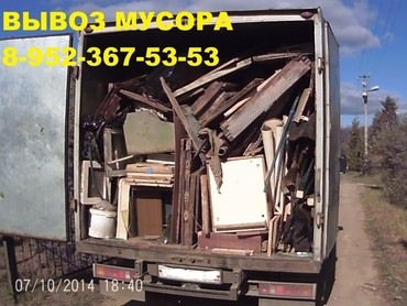 Medium b3287e4d11bf978a