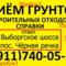 Mini thumb 55184f01ef12dc85