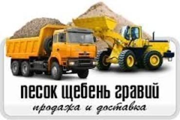 Medium b63f725696494038