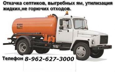 Medium e2a6400755b30978