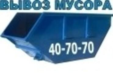 Medium 8e5071631d811135