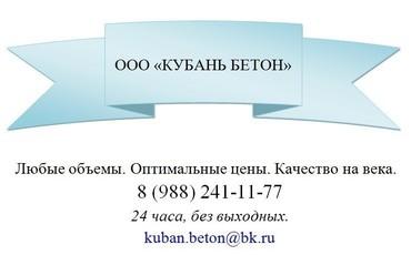 Medium 5abfd88283b3008d