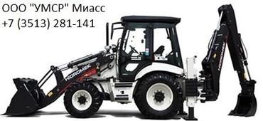 Medium 4474