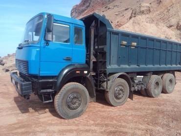 Medium 2097ad206fc30881
