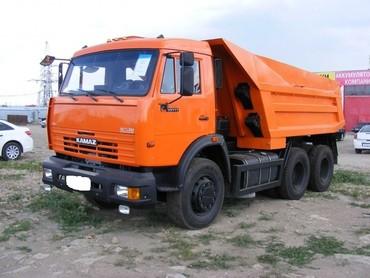 Medium c545