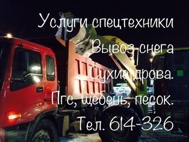 Medium 8244556137c3a5d8