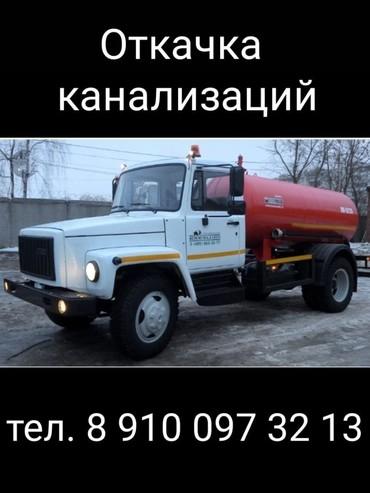Medium 9f99