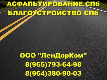 Medium 386162a7db149f35