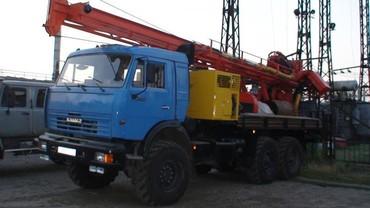Medium 9a80
