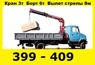 Medium 86ba4b4daf0d4dc3