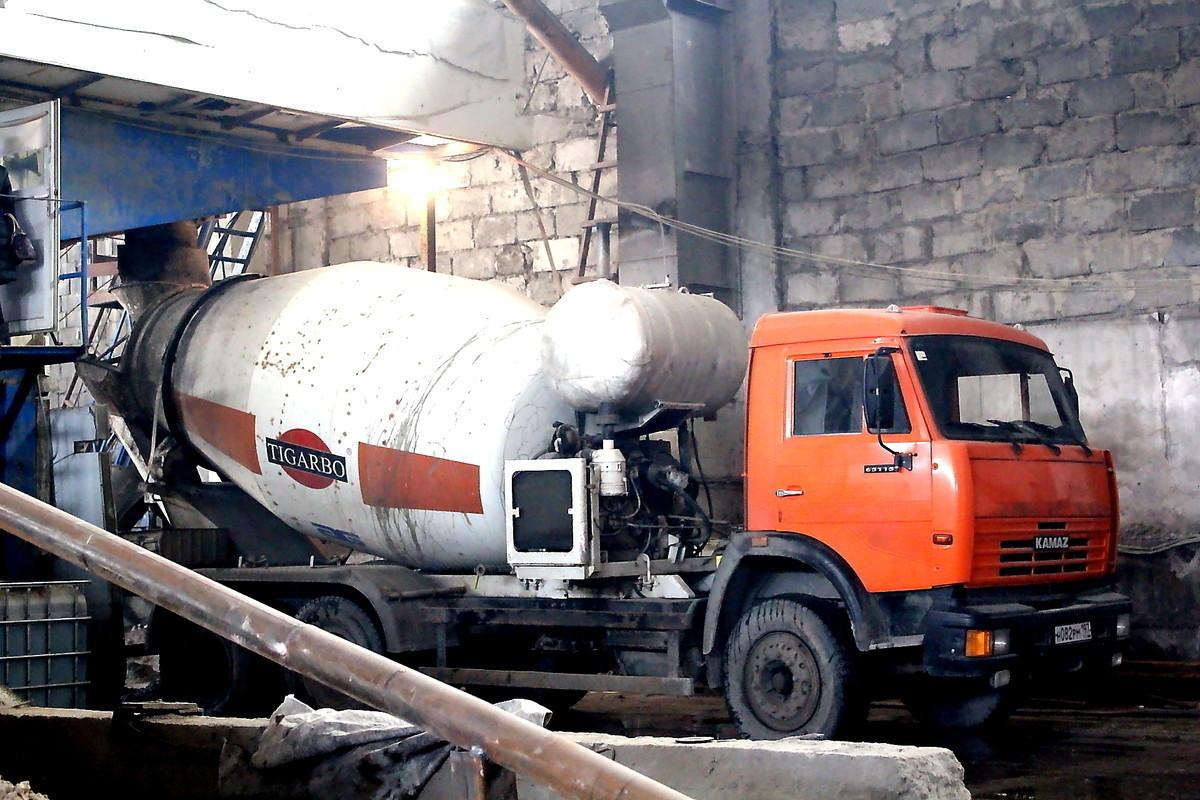 Доставка бетона сургут купить бетон в ярославле с завода