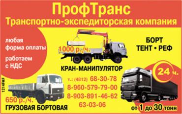 Medium 0359a059020ecc76