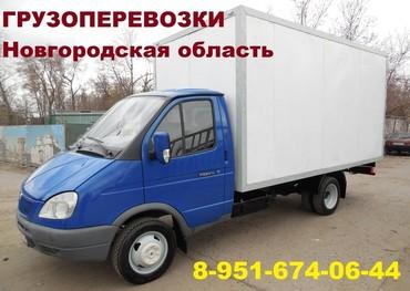 Medium 00fe3f9f435b5086