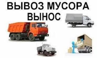Medium 967a03c3617d300e