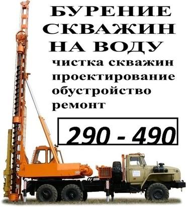 Medium 9677ba823ca73b7d