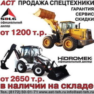 Medium f23326a0651d5820