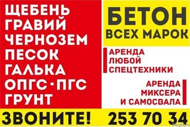 Medium f3810935cee85371