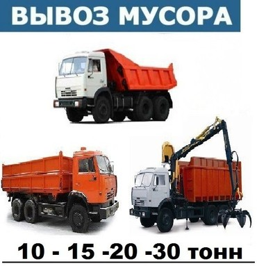 Medium 9554190226825d00